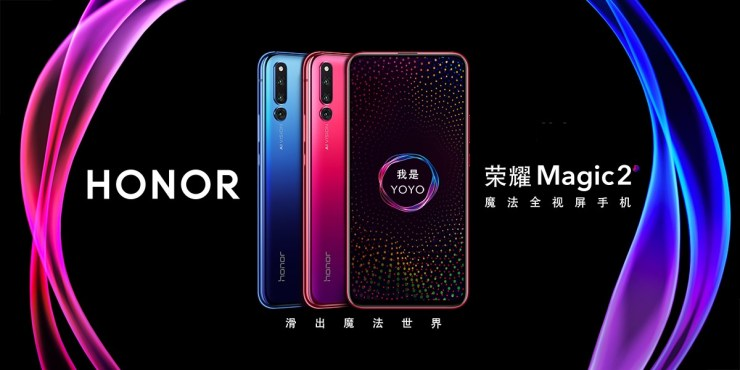 Honor Magic 2 launched with Kirin 980 & bezel-less display 6