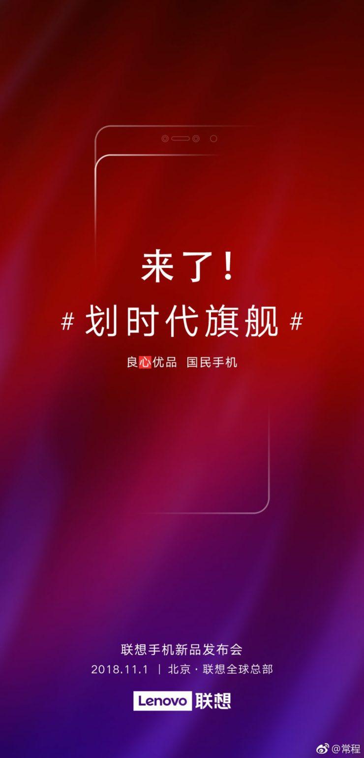 Lenovo Z5 Pro with camera slider is launching on November 1 2