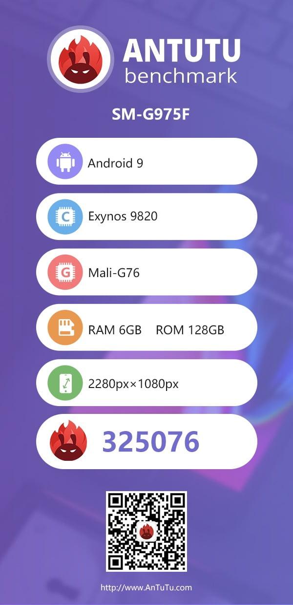 Samsung Galaxy S10+ AnTuTu Score