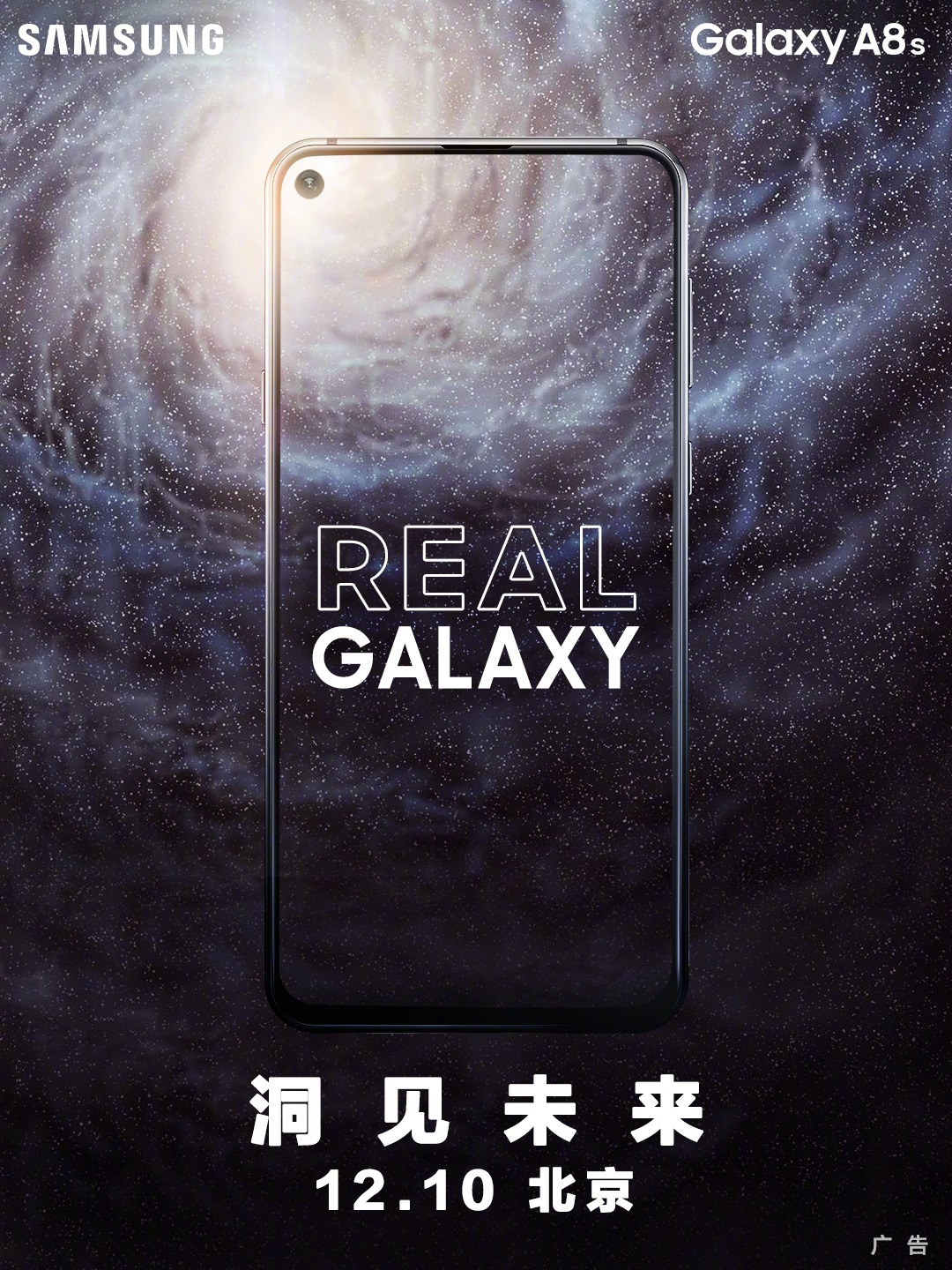 Samsung Galaxy A8s is launching on December 10