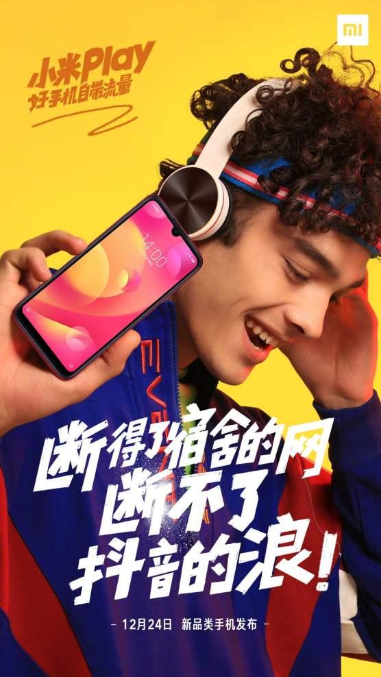 Xiaomi Play teaser 1