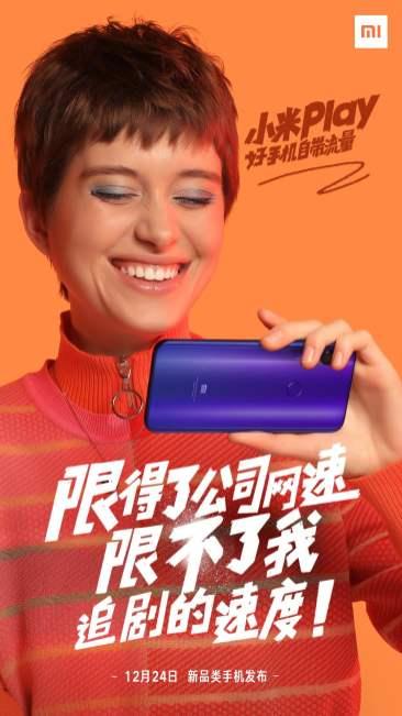 Xiaomi Play teaser 3