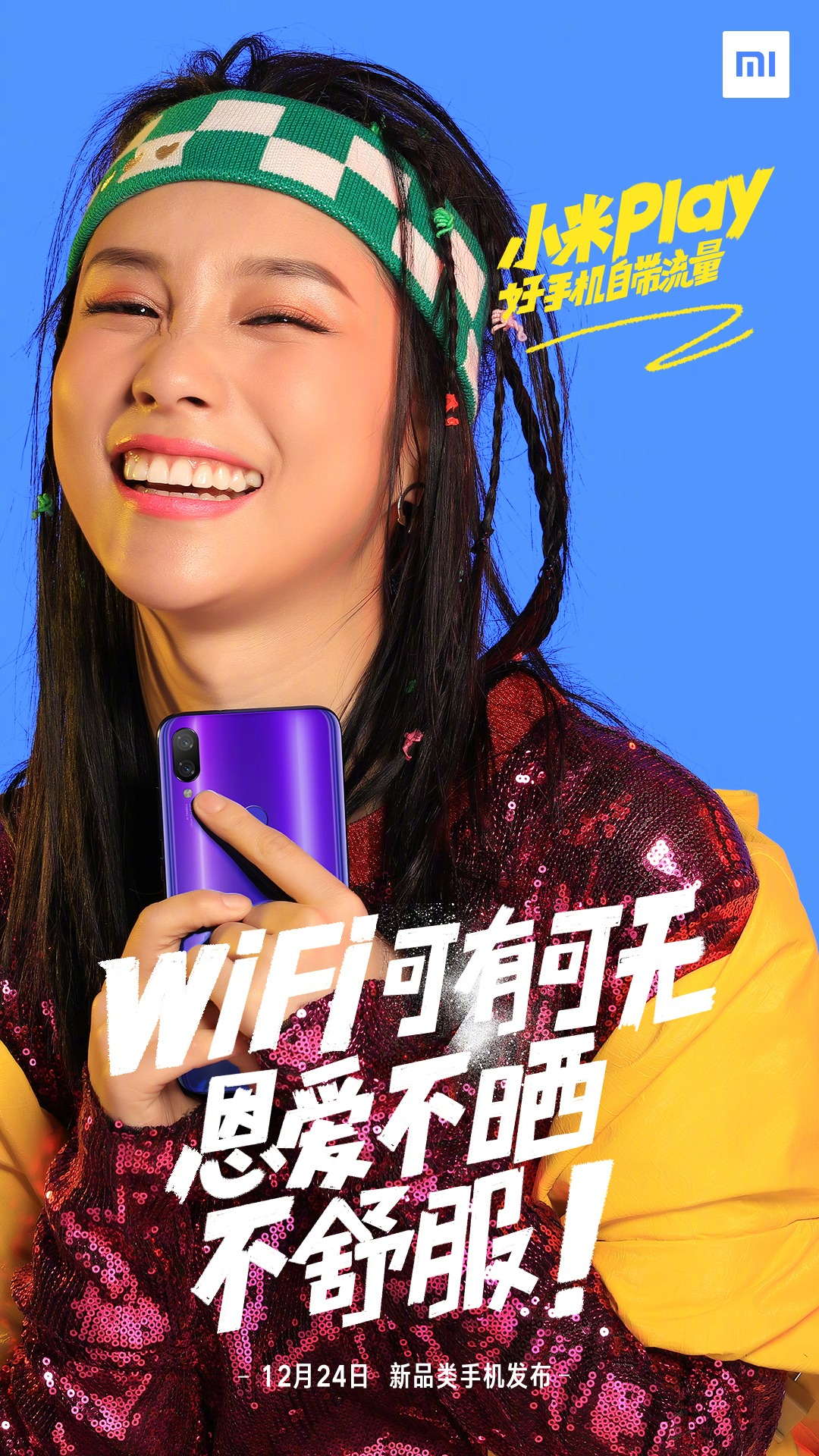 Xiaomi Mi Play with Waterdrop notch set to launch on December 24 4