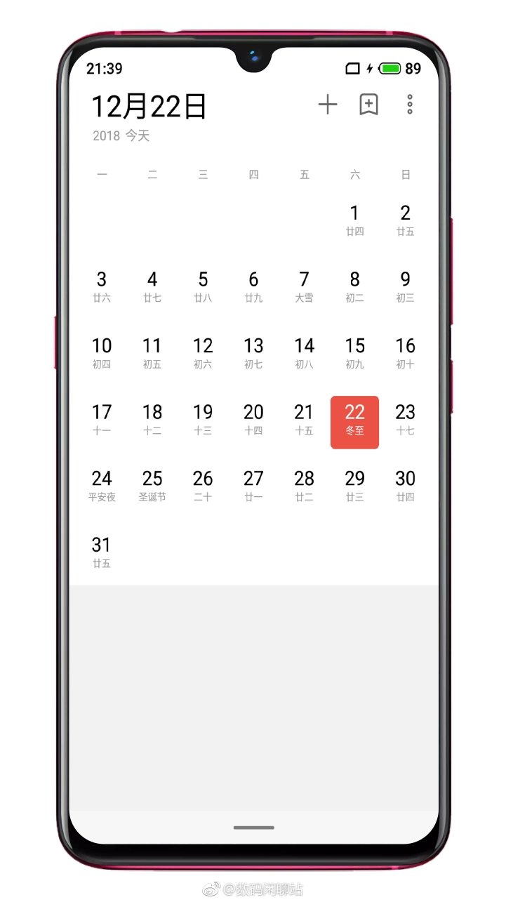 Meizu gaming phone with Snapdragon 855 in the works, to cost ¥2000-2500 3