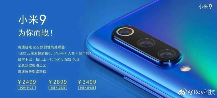 Xiaomi Mi 9 Pricing