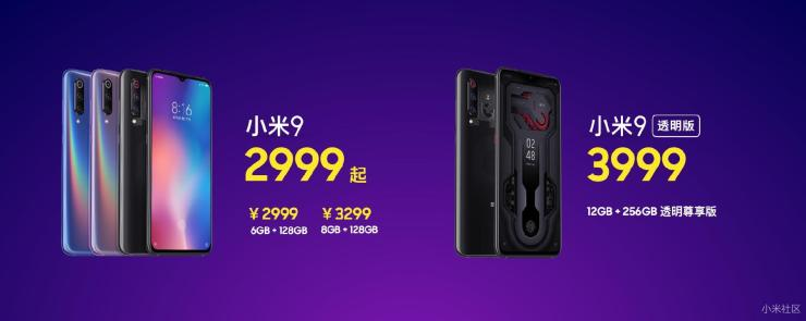Xiaomi Mi 9 price to start at 2,999 Yuan,more details revealed 1