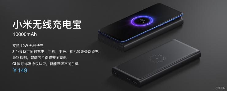Xiaomi Mi 9 launched in China - Here's all you need to know 19