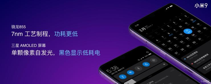 Xiaomi Mi 9 launched in China - Here's all you need to know 21