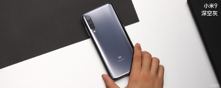 Xiaomi Mi 9 launched in China - Here's all you need to know 24