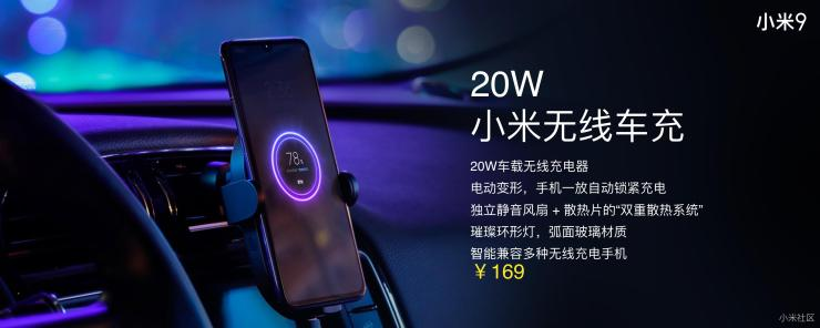 Xiaomi Mi 9 launched in China - Here's all you need to know 20