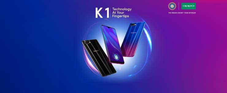Oppo K1 is the cheapest phone with in-screen fingerprint scanner 1