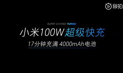 Xiaomi's 100W Super Charge Turbo can fully charge 4,000mAh battery in just 17 minutes 28