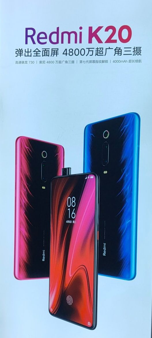 Redmi K20 has Snapdragon 730, Snapdragon 855 for the K20 Pro 1