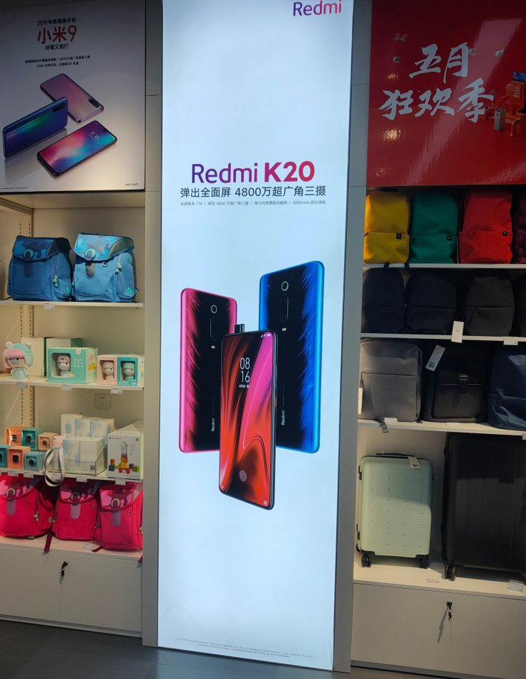 Redmi K20 has Snapdragon 730, Snapdragon 855 for the K20 Pro 2