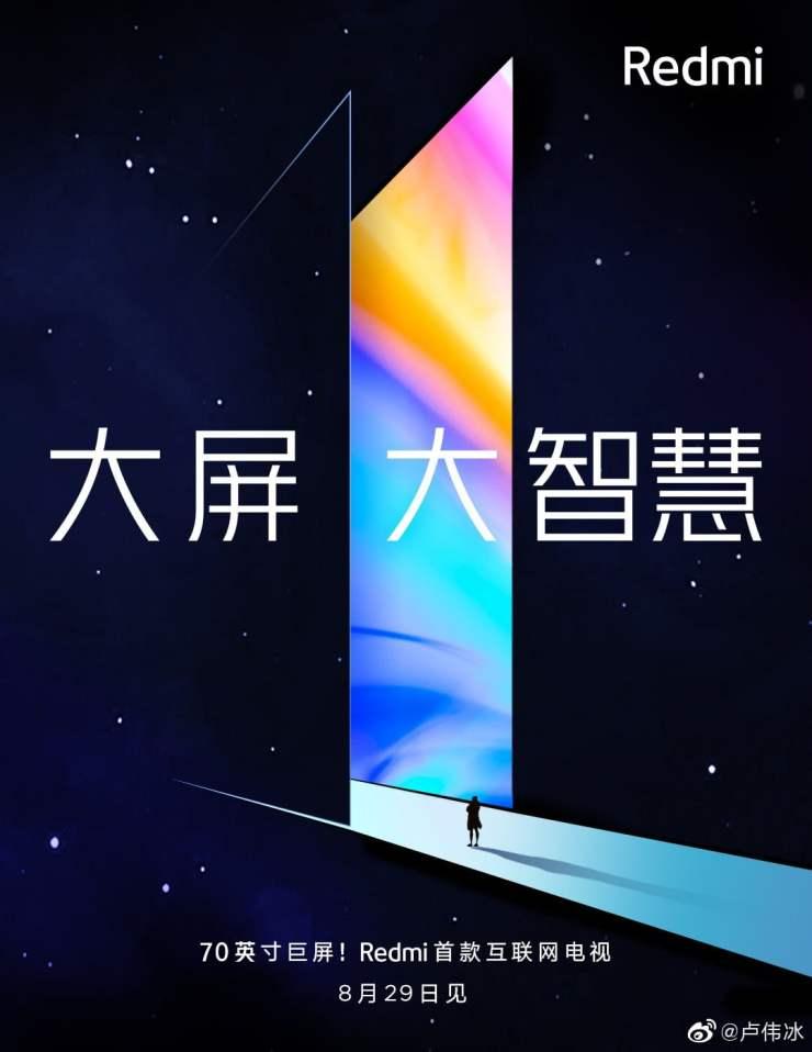 Redmi TV Teaser