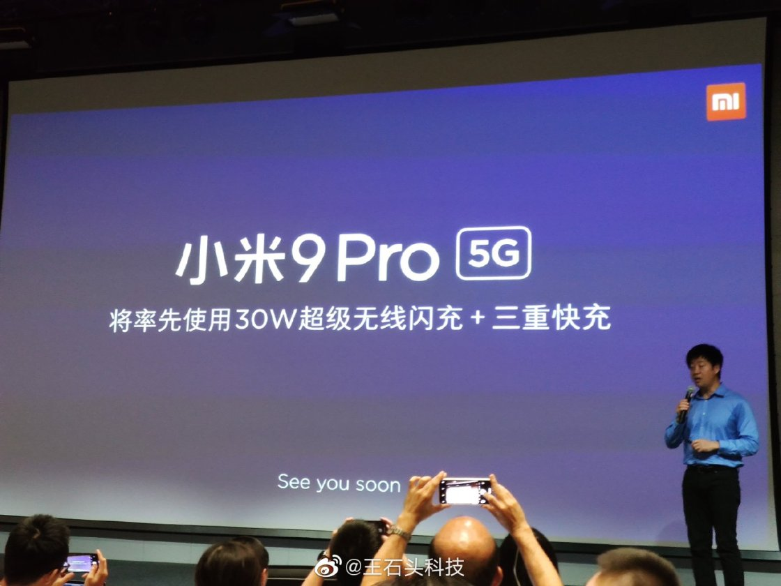 Xiaomi 9 Pro 5G will Feature Mi Charge Turbo