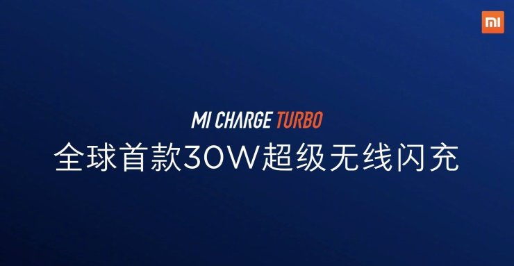 30W Mi Charge Turbo