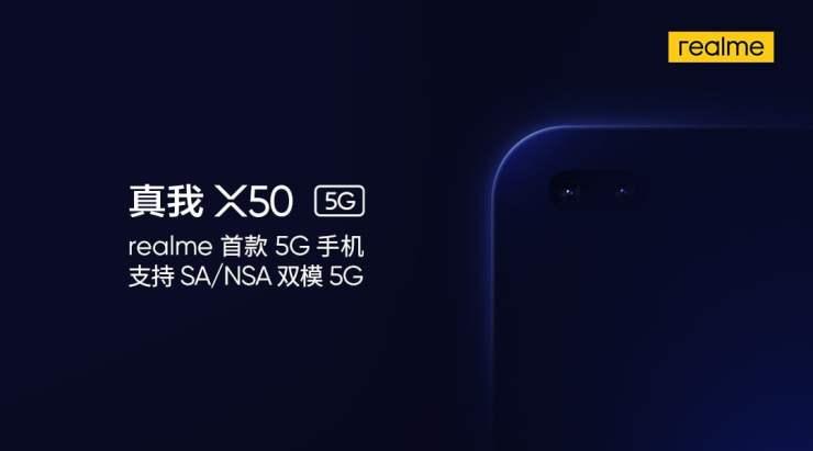 Realme X50 5G Teaser