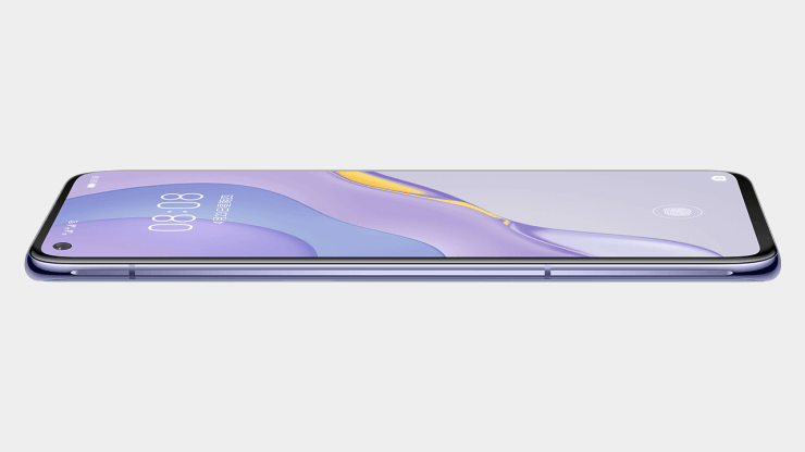 Huawei Nova 7 Display