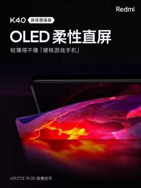Redmi K40 Gaming Edition Flexible OLED