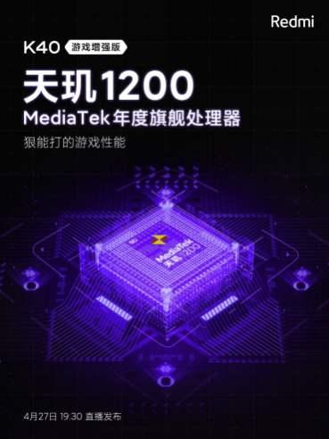 Redmi K40 Gaming edition MediaTek Dimensity 1200 2