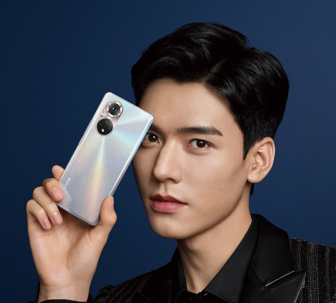 Honor 50 Official Look