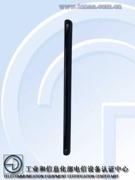 Samsung Galaxy S21 FE TENAA 1