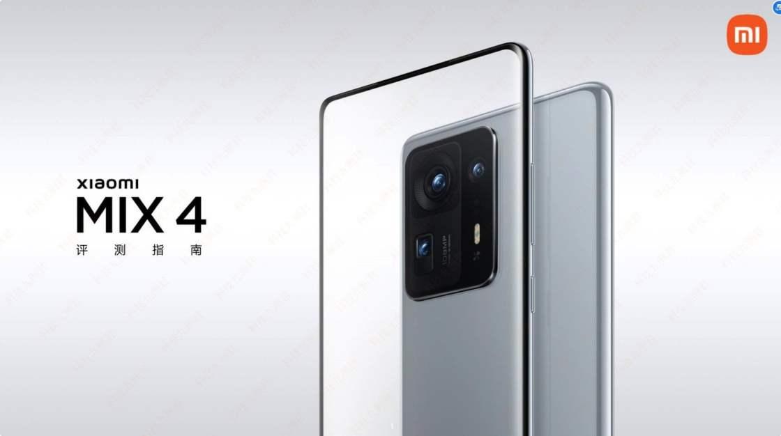 Xiaomi Mi Mix 4 Design