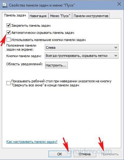 Как перевернуть экран на ноутбуке или компьютере