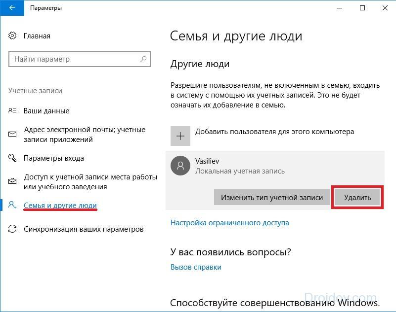 Slett konto i Microsoft