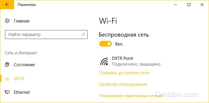 Yhdistä wi fi Windows 10: een