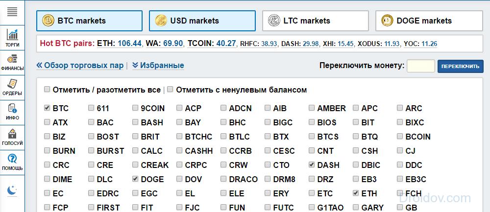 vélemények a pénzkeresésről a bitcoin tőzsdén)