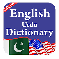 English to Urdu and Urdu to English Dictionary for PC