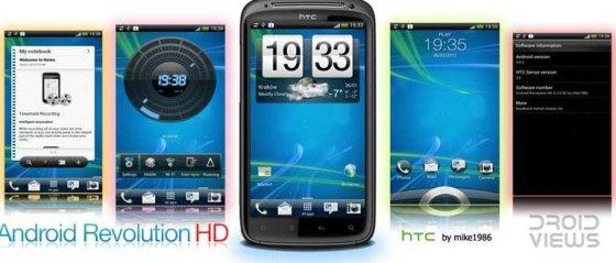 Sensation-Android-Revolution-HD