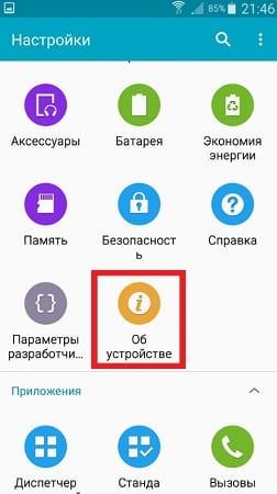 Thông tin thiết bị