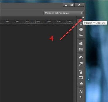 Pag-edit ng mga layer