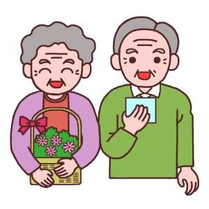 敬老の日プレゼント