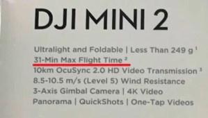 dji mini2の飛行時間
