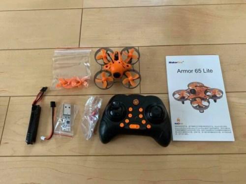 Makerfire Armor65 Liteのパッケージ内容