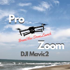【Pro】ついに発売!『Mavic2 』買うならどっち?【Zoom】 アイキャッチ画像
