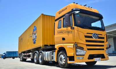 """Strolling Dragon"", the Autonomous Heavy-duty Truck | Suning Logictics"