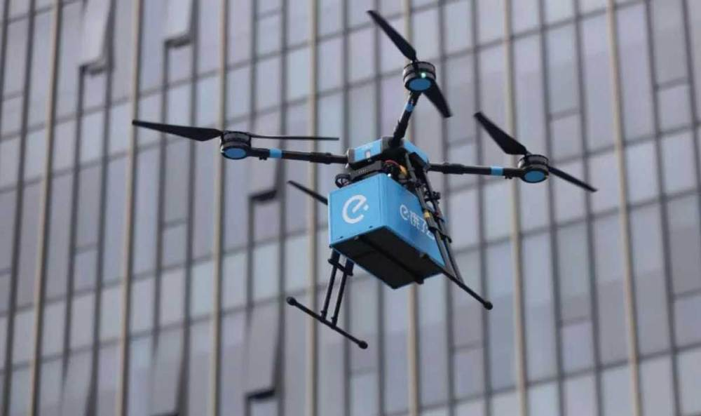 Ele.me's food delivery drone | Wechat