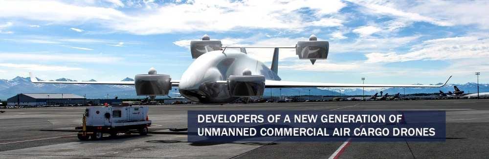 Credit: Sabrewing Aircraft Company