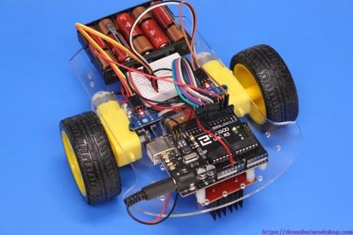 Hc sr ultrasonic distance sensor with arduino dronebot