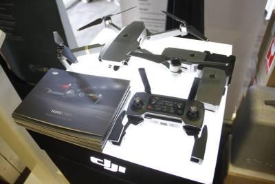 DroneCon33