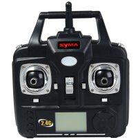syma x5sc-1 controller