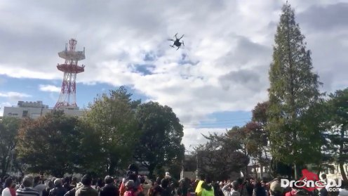 A candy-carrying drone fell out of the sky in Ogaki, Gifu Prefecture, Japan last Saturday, injuring six people, including children. The unmanned aerial vehicle was distributing candy over a crowd at an event, when it suddenly crashed to the ground, as reported by The Japan Times.