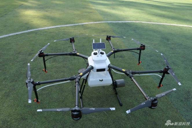DJI MG-1P agricultural drone 4