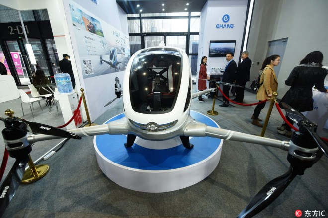 Drone taxi debuts at World Internet Conference Expo in China 3