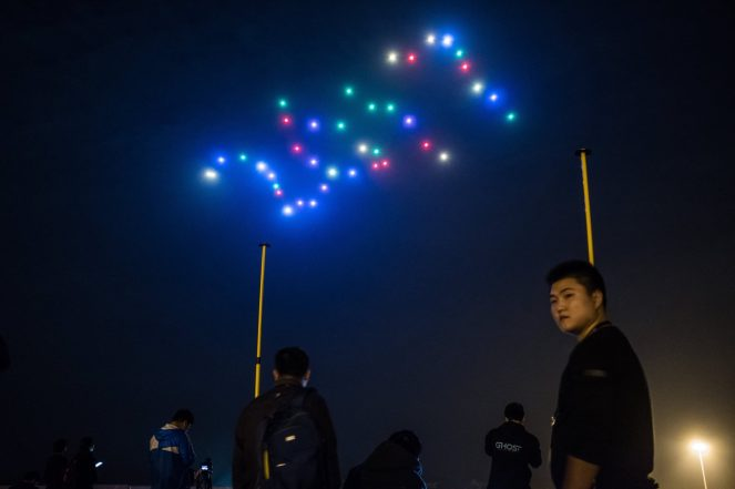 The drone light show at the Hannan General Aviation Airport in Wuhan. Credit Lam Yik Fei for The New York Times